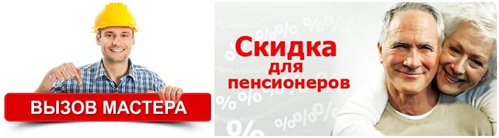 МНЧ Подольск
