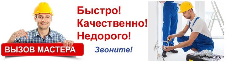 МНЧ Жуковский