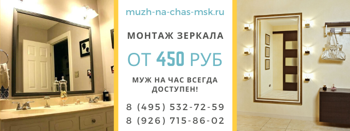 Цены на услуги, прайс лист мужа на час в Одинцово