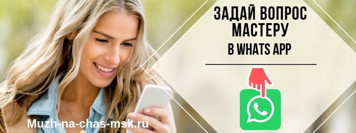 Задай вопрос матеру из Московского
