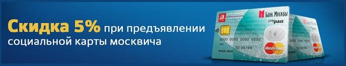 Муж на час москва отзывы о фирмах